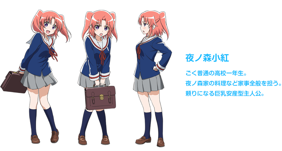 『未確認で進行形』TVアニメ公式サイト 未確認で進行形 「未確認で進行形」TVアニメ化企画進行中